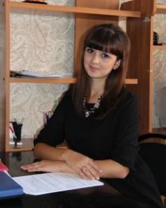К. С. Самсонова
